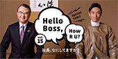 Hello Boss, How R U?