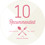 10 Recommended in HONG KONG