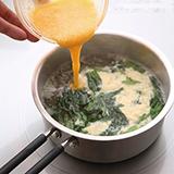 ホウレン草とかき玉のスープ