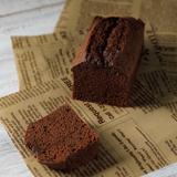 チョコレートパウンドケーキ(12cm)