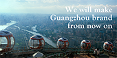 We will make Guangzhou brand from now on