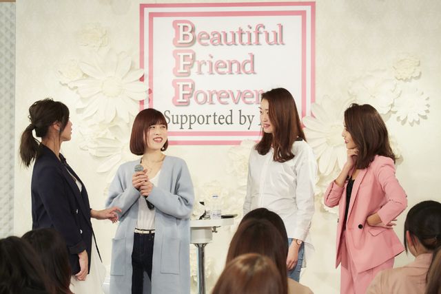 「Beautiful Friend Check」