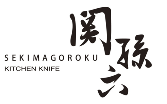 関孫六 SEKIAGOROKU KITCHEN KNIFE