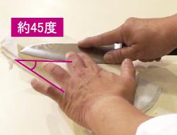 包丁の研ぎ方|貝印包丁サイト