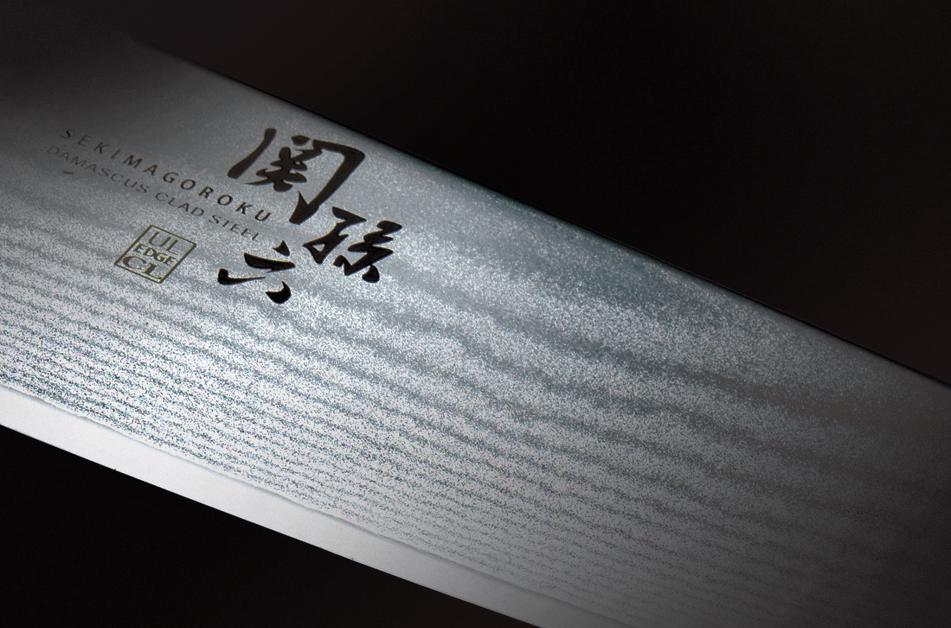 関孫六 ダマスカス 牛刀 180mm AE-5204