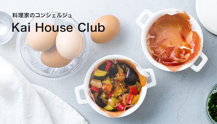 Kai House Club
