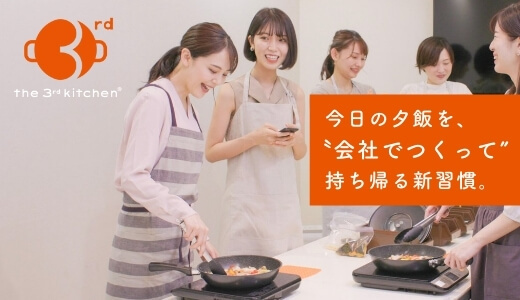 the 3rd kitchen