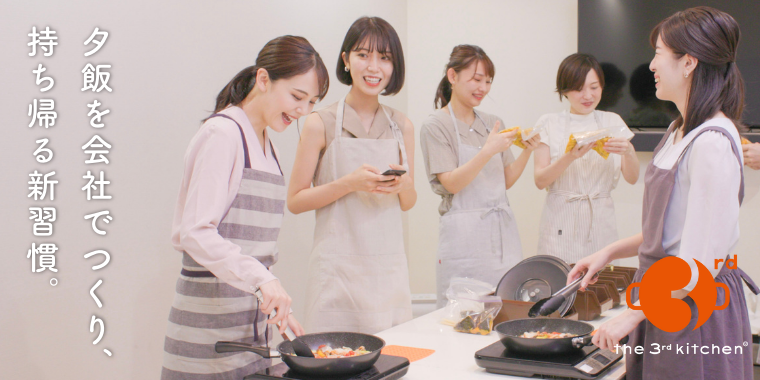 the 3rd kitchen®