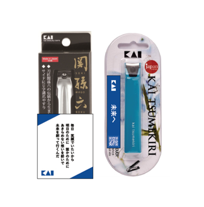 KAIグループ、刃物を通した社会貢献活動 岐阜県の医療機関へ感染症対策としてツメキリを無償配布